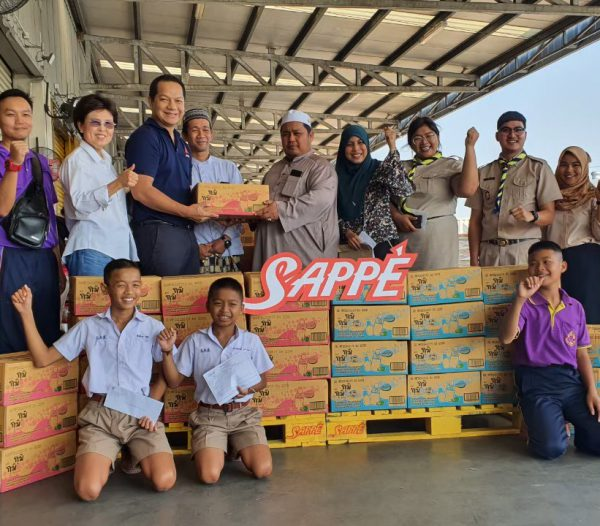 เซ็ปเป้ มอบผลิตภัณฑ์สนับสนุนงานวันเด็กแห่งชาติ ประจำปี 2563