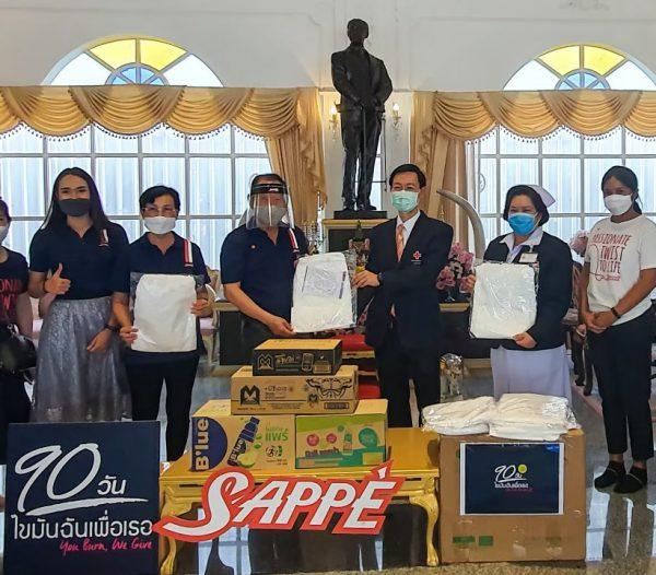 เซ็ปเป้ ร่วมส่งต่อหน้ากากอนามัยและชุด PPE ให้กับโรงพยาบาล